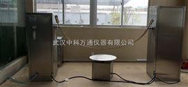 BL-04武汉摆管淋雨试验设备IPX3、IPX4淋雨试验箱