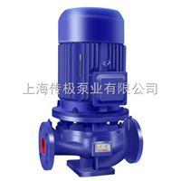 CYB12V/24V直流电加油泵