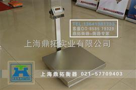 TCS揭阳电子台磅称,防水电子称,200kg电子台称
