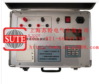 jl3008变压器直流电阻测试