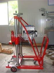HZ-20型HZ-20型汽油钻孔取样机