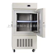上海拓纷供应超低温冰箱型号全可定制