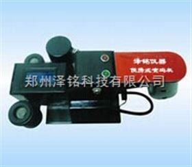 KG240产品包装手持喷码机/金属、塑料手持喷码机