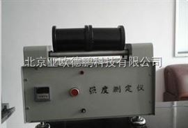 DPHXT活性炭強度測定儀/活性碳強度儀