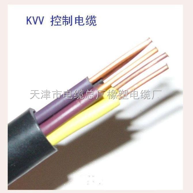 行车电缆KVVRC-4×1.5钢丝绳控制电缆