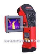 红外热像仪 UTI160A