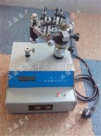 數顯量儀測力計數顯量儀測力計(計量局專用)