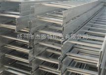 CQ1-T梯式橋架揚州橋架生產廠家