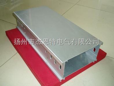 上海槽式电缆桥架厂家----杰恩特电气产品