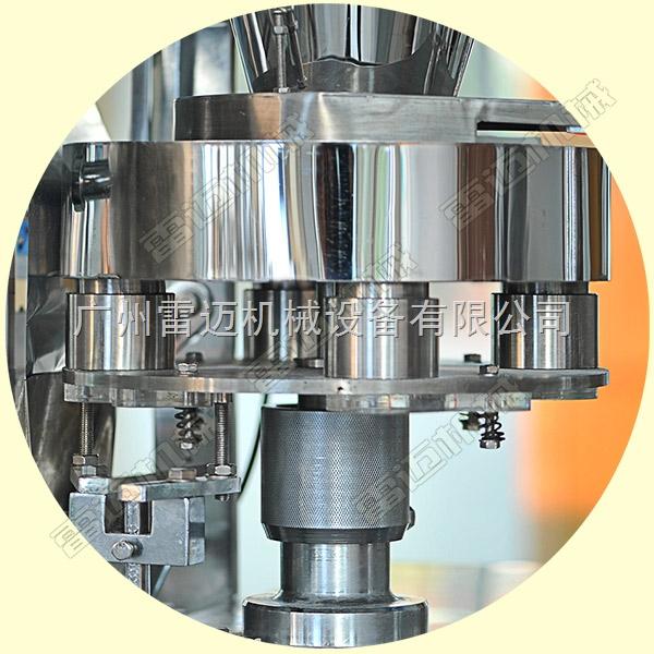 立式颗粒包装机,制药厂专用立式颗粒包装机