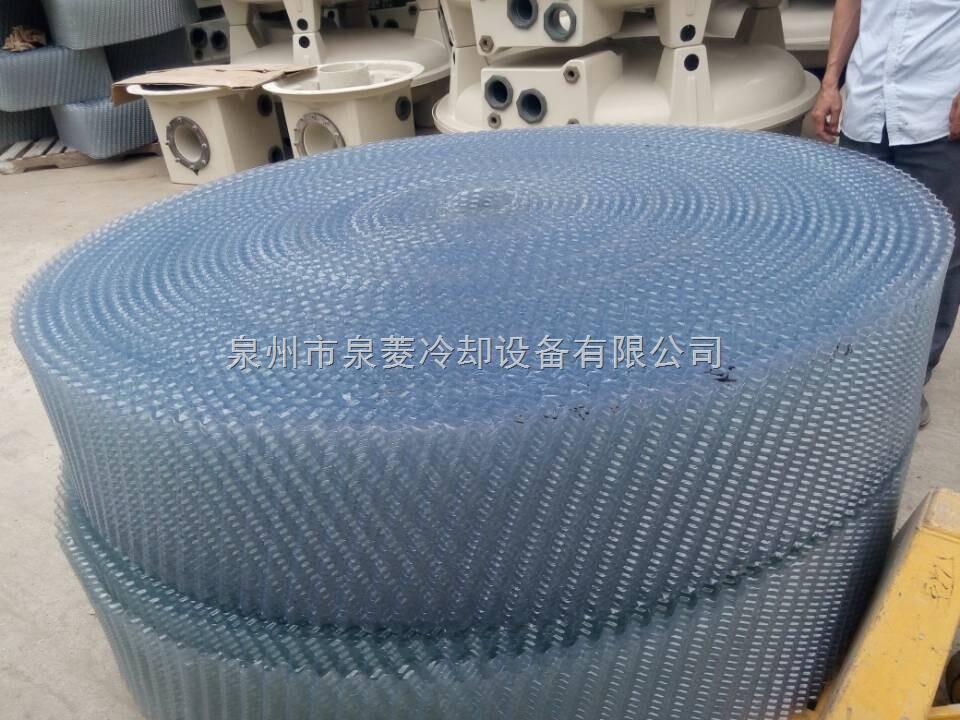 泉菱冷却塔 采用的透明填料