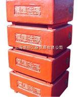 砝码25kg铸铁砝码厂家