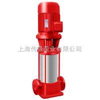 XBD消防泵 消防水泵型号 立式消防泵厂家
