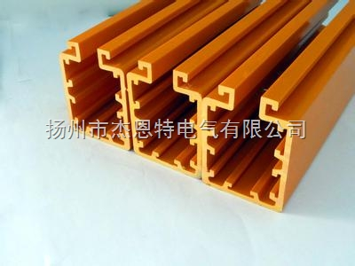 内蒙安全管式滑触线HXTS-4-35/140A报价