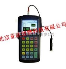DP-TV400便攜式測振儀/振動測試儀