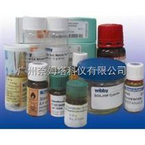 WITEGA苏式间氯霉素标准品OP002