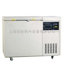上海拓纷厂家供应-120℃金枪鱼超低温冰箱