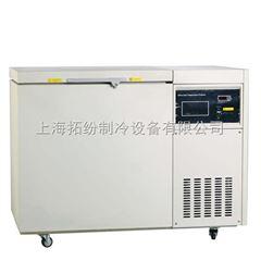200L低温冰箱供应