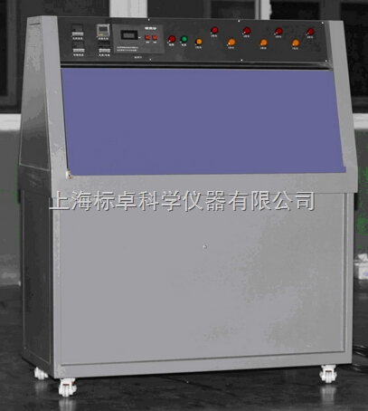 安全网紫外线老化箱