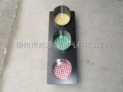 滑触线指示灯,滑线指示灯,LED指示灯