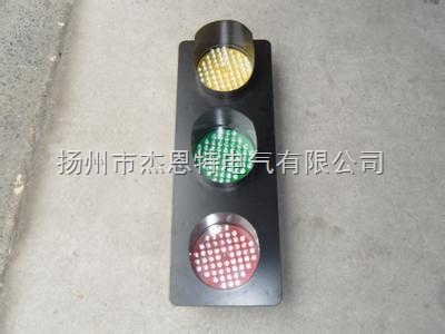 ABC-LED--150滑触线指示灯