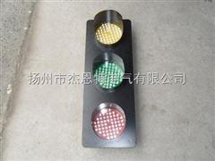 滑触线电源指示灯