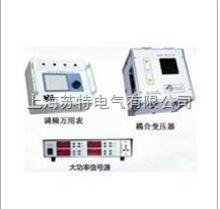 STJG9000型變頻接地特性測量系統