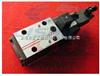 DK1-1631/2 24ATOS控制阀中国办事处