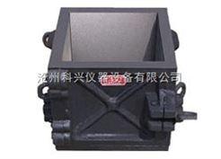 150方150方铸铁抗压试模,混凝土铸铁试模