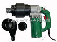 電動扭力扳手500N.m電動扭力扳手價格