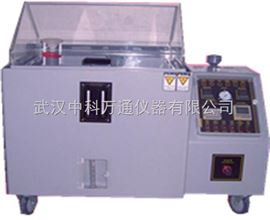 YWX/Q-150武汉YWX/Q-150小型盐雾试验机,武汉盐水喷雾试验设备