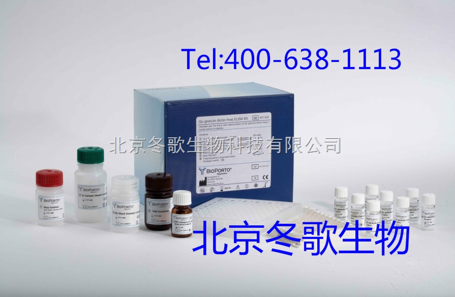 ELISA供应科研兔增殖因子活化受体γ(PPAR-γ)试剂盒现货北京免费代测