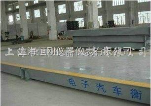 80吨数字式防爆汽车衡