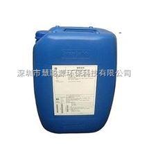 MPT-150高分子絮凝剂
