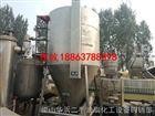 二手粒状洗衣粉系列压力式喷雾(冷却)干燥机价格