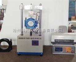 LWD-5A/B/C型供应沥青马歇尔稳定度测定仪
