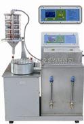 HLY-E型供应全自动沥青混合料离心式抽提仪