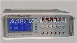 SW-DK6型混凝土耐久性综合测试仪