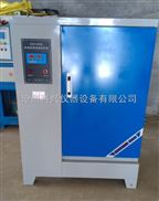 SHBY-40B型水泥标准养护箱(40B标养箱)