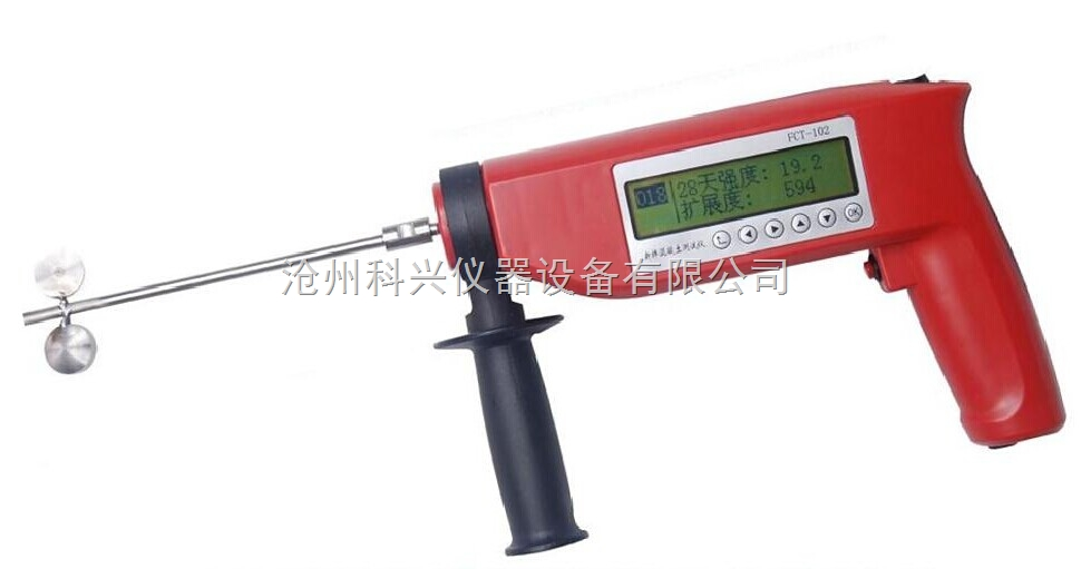 FCT102型新拌混凝土综合性能测试仪