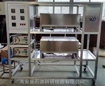 HKY近临界水连续反应装置
