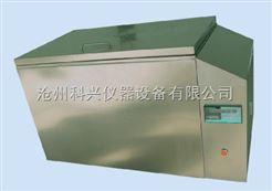 JKS型全自动不锈钢混凝土碱骨料反应试验箱