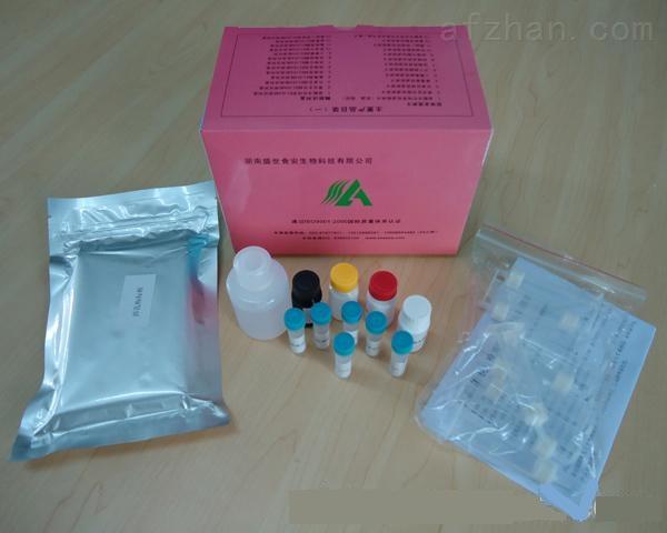 小鼠FMS样酪氨酸激酶3配体(Flt3L)ELISA试剂盒