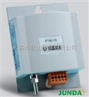 PTB110维萨拉工业级 PTB110 气压计