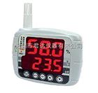AZ8809台湾衡欣AZ8809记忆式大屏幕温湿度计