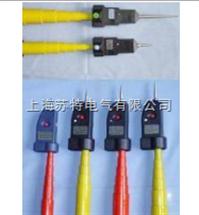 YDB-10KV高压验电笔