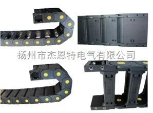 塑料坦克链内高20系列工程塑料拖链,活动线槽电缆保护链,厂家直供