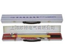 GBY-35KV 声光验电器