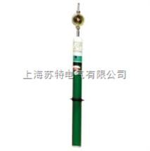 GD语言风车高压验电器 便携式袖珍验电器