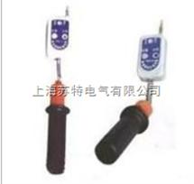 WBJ-10KV高低压验电器